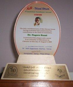 Nalli Award-2