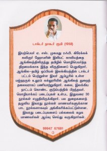 Nalli Award Booklet Intro