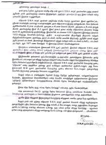 NoorSadik's Letter