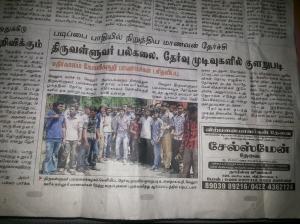 Dinakaran News about TVU Anomaly1 (1)