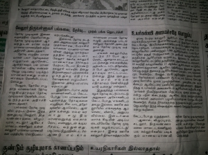 Dinakaran News about TVU Anomaly1 (2)