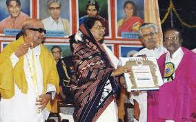 Salim Mama Receiving Kalaimamani Award
