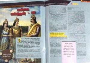 Puthiyadarisanam KK-2 -- July 01--15