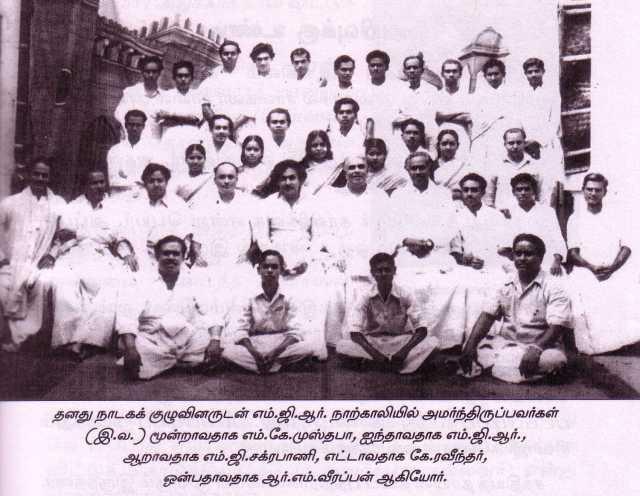 நாகூர் மண்வாசனை