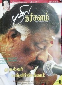 KK 6.1 -- Oct 16-31 Cover