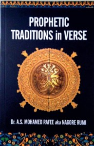 Prophetic Traditions in Verse